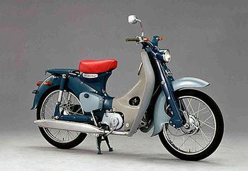 Motor Antik  C B Reco  C B Sepeda Motor  C B Sumha The Stiff Motor Gp  C B Suzuki Gt  Cc Twin Th  An